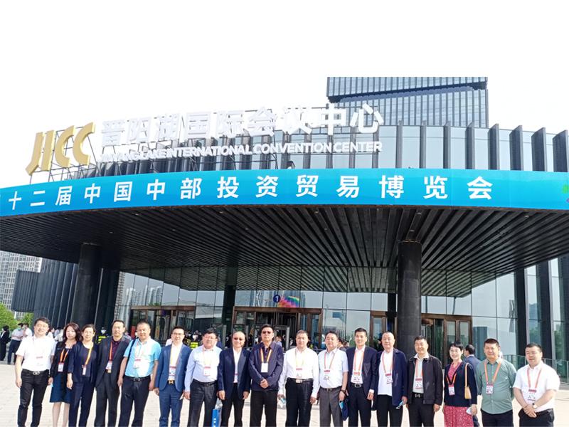 贝博ballbet入口ballbet官方网址ballbet网页登陆应邀参加第十二届中国中部投资贸易博览会
